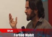 farhard_Gripe